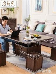 茶几 實木多功能小戶型可移動升降折疊飯桌茶幾餐桌兩用桌一體式家用 mks 七夕節禮物