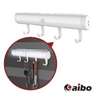 aibo 紅外線人體感應 掛勾型電池式智能LED感應燈(LI-13)