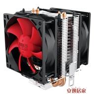 超頻三紅海mini CPU散熱器臺式電腦CPU風扇AMD 775 1155 1150銅管