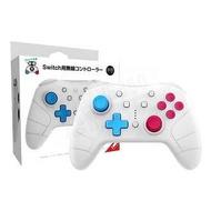 【我家遊樂器】 Nintendo Switch NS 良值三代 Pro 無線控制器(劍盾特仕版白色)