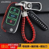 ۞New Jetta Key Cover Jetta vs5 Key Set Jetta vs7 Key Set Special va3 Genuine Leather