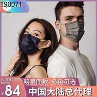Face mask Hong Kong Medeis Rainbow Pure Color Comfort Fashion Trend 30 Pack Star with 3D Stereo Mask