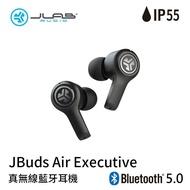 JLab Jbuds Air Executive 真無線藍牙耳機 原廠保固1年 | 94號鋪