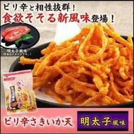 日本神戶 伍魚福炸魷魚絲條(預購)