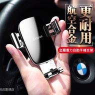 Baseus倍思 金屬車用手機架 重力自動支架 汽車手機架 車用 手機支架 車架 車載 CD槽 CD孔 汽車支架 導航