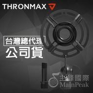 Thronmax P2 防震架 避震架 減震架 (適用 Blue Yeti USB Microphone 雪怪 麥克風