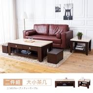 時尚屋  伯頓4.3尺仿石面大小茶几組 寬130x深70x高48.6cm
