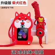 適用z5小天才兒童電話手表大黃蜂版 Z5q表帶掛脖墜掛套保護套配件