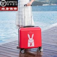 【旅行的意義】可愛行李箱女16寸小型迷你拉桿箱18超輕密碼皮箱商務旅行箱子韓版
