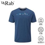 【RAB】Mantle Tessalate Tee 圓領快乾短袖T恤 男款 夜落藍 #QBL14