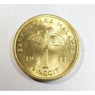 1 Malaysia Ringgit coin (1993)