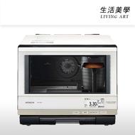 【領券滿3000折300】嘉頓國際 日立 HITACHI 日本製 【MRO-SBK1】 水波爐 微波爐 烤箱 33L 過熱水蒸氣