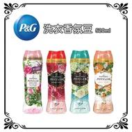 日本版【P&G】幸福寶石芳香粒 香香豆 2020新版