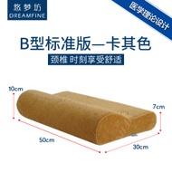 DREAMFINE Space Memory Foam Pillow Nursing Neck Pillow Neck Healthy Pillow Memory Foam Pillow jian kang zhen