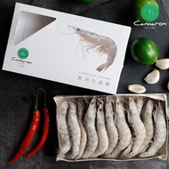 【卡馬龍】XL大尺寸無毒白晶蝦1盒(1000g/盒)