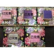 全新專櫃㊣貨~安娜蘇ANNA SUI 魅力弄色柔粉眼影蕊1g~#207紫羅蘭~售價150元(不含眼影盒)