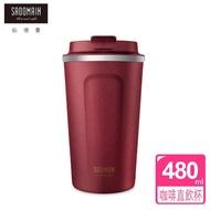【SADOMAIN 仙德曼】316咖啡直飲保溫杯480cc-紅色