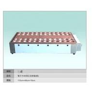 全新商品// 48洞紅豆餅爐
