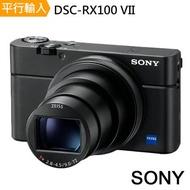 SONY RX100 VII/RX100 m7數位相機 *(中文平輸)- 加送SD128G卡+專屬鋰電池+座充+單眼包+中腳+拭鏡筆+背帶+保溫瓶+大吹球清潔組+硬保