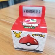 現貨!免運!接單立馬寄出!全球首張寶可夢3D悠遊卡寶貝球造型票卡