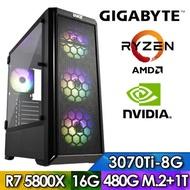 技嘉X570平台【戰血魔人】R7八核獨顯電玩機(R7-5800X/16G/1TB/480G_SSD/RTX3070TI-8G)