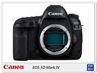 【銀行刷卡金回饋】Canon EOS 5D Mark IV 機身(不含鏡頭,公司貨)5D4