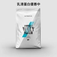 Myprotein乳清蛋白-英式奶茶口味