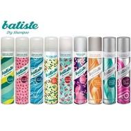Batiste 秀髮乾洗噴劑 200ml 乾洗髮/乾洗頭 【美日多多】