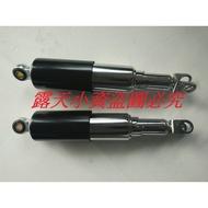 26-KAWASAKI B1-125 全新油壓後避震器/左.右各一/一對特價