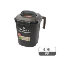 樂扣樂扣廚餘回收桶/4.8L(LDB500BK)