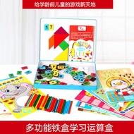 ▽▼✠60/100/200片小豬佩奇兒童卡通拼圖鐵盒木質