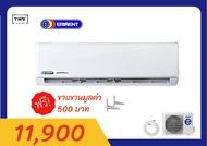 Air แอร์EMINENT แอร์ติดผนัง INVERTER 9000BTU