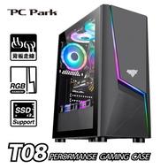 PC Park T8 黑 RGB 0大2小 ATX 電腦機殼 廠商直送 現貨