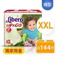 雙12限定 箱購-【麗貝樂敢動褲】歐洲原裝進口嬰兒紙尿布 褲型7號 36片x4包 (共144片)