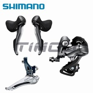 Shimano Claris R2000 Groupset 2*8s 16s road bicycle bike groupsets