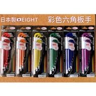 日本製 EIGHT 1.5-10mm 彩色柄 L型 六角板手 球型 六角 扳手組 9支組 TLC-S9N