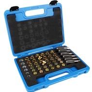 油底殼放油螺絲螺紋修復工具汽修工具114件套M13-22汽車套口攻絲