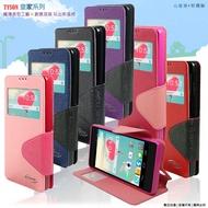 【福利品】皇家系列 Samsung Galaxy Note 3 N9000/N9005/N900u 視窗側掀皮套/保護套/磁吸保護殼/手機套/手機殼/皮套