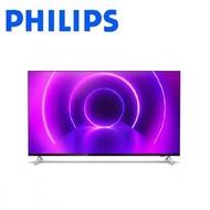 飛利浦PHILIPS 55型4K安卓智慧聯網顯示器55PUH8255
