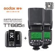 相機專家 Godox 神牛 TT685F + X1發射器 TTL機頂閃光燈 Fuji 高速同步 TT685 公司貨