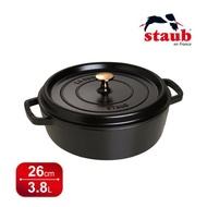 staub 圓型鑄鐵淺燉鍋26cm/黑色