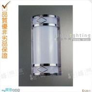 【戶外壁燈】PL 單燈。不鏽鋼焊接。防雨防潮耐腐蝕。 高60cm※【燈峰照極my買燈】#E125-1
