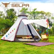 【韓國SELPA】一房一廳 印地安帳 露營 帳篷 家庭帳 五人 大型(兩色任選)