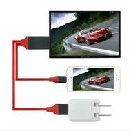 HDMI 手機接電視 隨插即用電視線 Lightning HDMI 轉換線 Apple 轉接器 畫面同步 蘋果轉HDMI