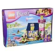 [LEGO] LEGO Friends 41094 Heartlake Lighthouse [From USA] - intl