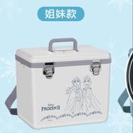 7-11冰雪奇緣/13L行動大冰桶/姐妹款/降價售