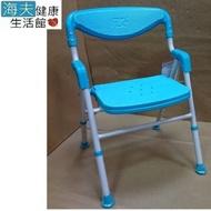[特價]【海夫】富士康 可折疊 可調高 有靠背洗澡椅 藍綠色(FZK-188)