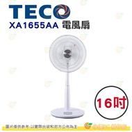 東元 TECO XA1655AA 16吋 電風扇 公司貨 五片扇葉 三段風速選擇 無段式高度調整 薄型前網 台灣製造