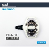 ★FETUM★ SHIMANO PD-M530登山車卡踏/登山車腳踏板(白色)[34005302]