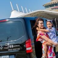 【江南小客車】雲林高鐵-劍湖山世界主題樂園接送服務(Benz-vito/客座7人)